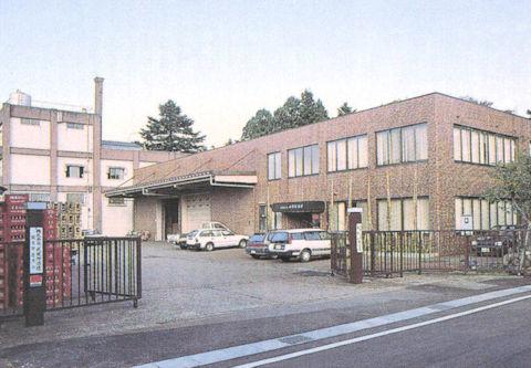 musasino office